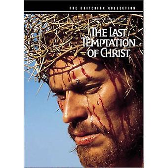 Last Temptation of Christ [DVD] USA import