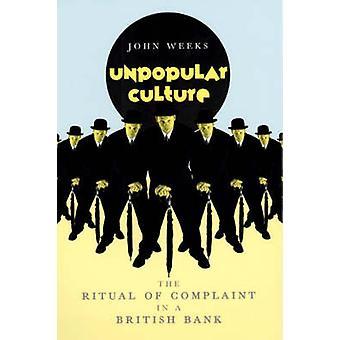 لا شعبية الثقافة-طقوس شكوى في أحد البنوك البريطانية (2) قبل
