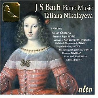 Tatiana Nikolayeva - J.S. Bach: Piano Music [CD] USA import