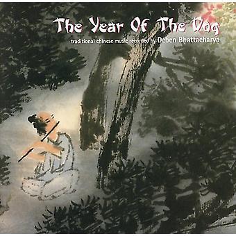 Jaar van de hond - jaar van de hond [CD] USA import