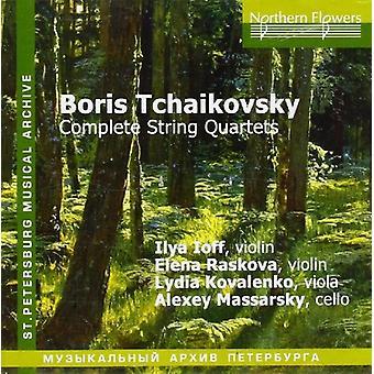 Ioff / Raskova / Kovalenk - Boris Tchaikovsky - komplet streng Quar [CD] USA import