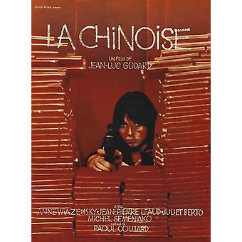 Chinoise La Movie Poster (11 x 17)