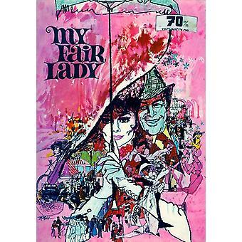 Fair Lady elokuvan juliste (11 x 17)
