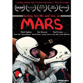 Mars [DVD] USA importerer