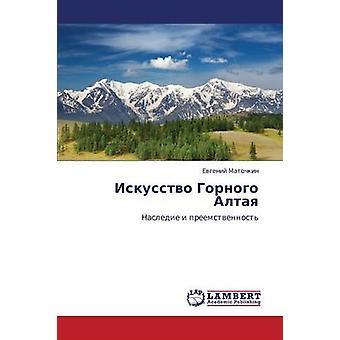 إيسكوستفو جورنوجو Altaya قبل ايفجينى ماتوتشكين