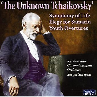 P.I. Tchaikovsky - The ukendt Tchaikovsky [CD] USA import