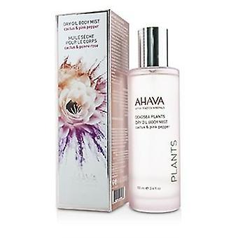 AHAVA Deadsea planter tør olie krop tåge (kaktus & Rosa peber) - 100ml / 3,4 oz