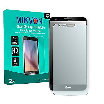 LG D805 G2 LTE Screen Protector - Mikvon Clear (Retail Package with accessories) (reduced foil)