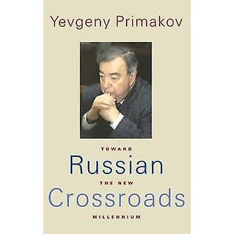 ملتقى الروسية نحو الألفية الجديدة ببريماكوف & م هاء.