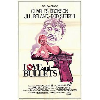 Любовь и пули фильм плакат (11 x 17)
