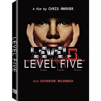 Level Five [DVD] USA import