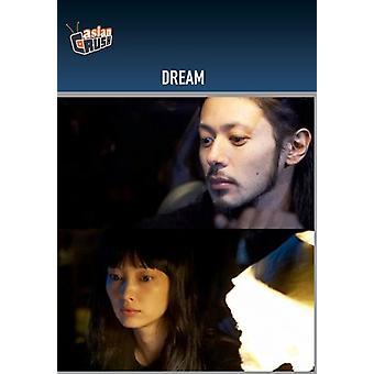 Drøm [DVD] USA importerer