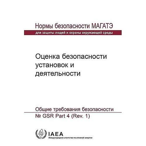 Safety Assessment for Facilities and Activities  General Safety Requirements (Arabic Safety Standards Series)