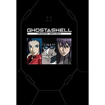 The Ghost In The Shell Readme 1995-2017 by Shirow Masamune - 97816323