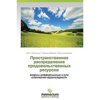 Prostranstvennoe Raspredelenie Prodovolstvennykh Resursov by Kostusenko Ilya