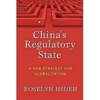 Etat régulateur de la Chine