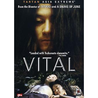 Vital [DVD] USA importerer