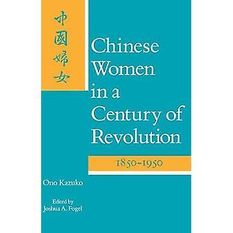 Chinese Women in a Century of Revolution - 1850-1950 by Ono Kazuko -