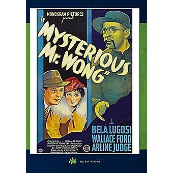Mysterious Mr Wong [DVD] USA import