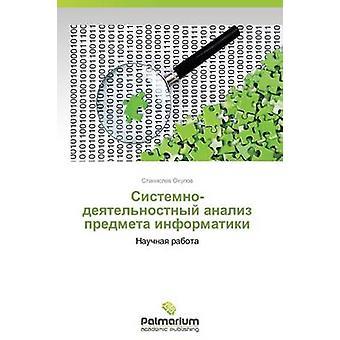SistemnoDeyatelnostnyy Analiz Predmeta Informatiki av Okulov Stanislav