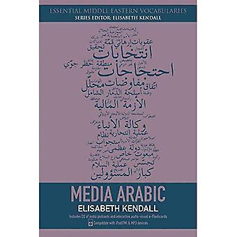 Medios arábigos (vocabularios esenciales de Oriente Medio)