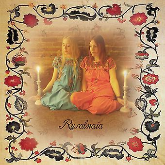 Rusalnaia - Rusalnaia [Vinyl] USA importerer