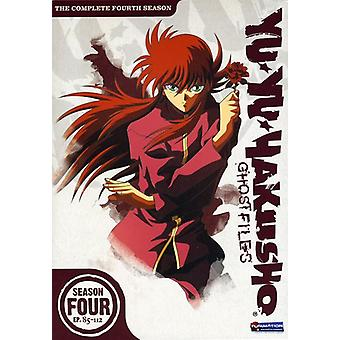 Yu Yu Hakusho: Season 4 [DVD] USA import