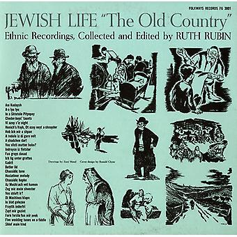 Jewish Life: The Old Country - Jewish Life: The Old Country [CD] USA import