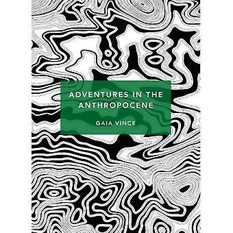 近年の地球の中心への旅の冒険