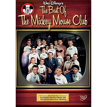 De Walt Disney is de beste van de Mickey Mouse Club [DVD] USA import