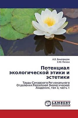 Potentsial ekologicheskoy etiki i estetiki by Vinogradov A.V.