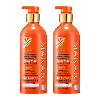 Makari Extreme Carrot & Argan Oil Lotion - 2 Lotions