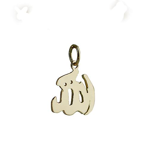 18ct Gold 14x16mm Allah written in Arabic script
