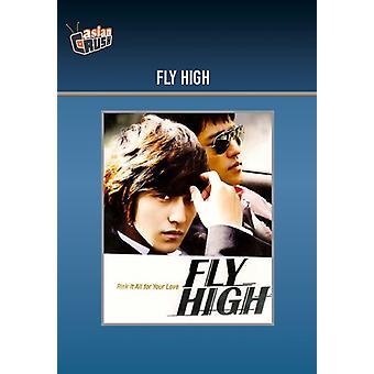 Flyve højt [DVD] USA import