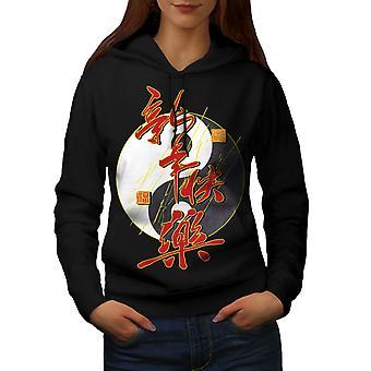 Chinese Year Women BlackHoodie | Wellcoda