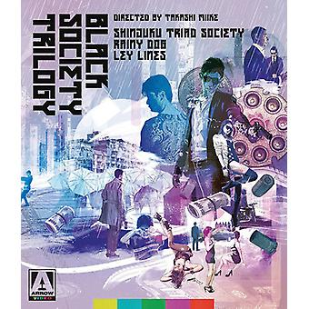 Sort samfund trilogi [Blu-ray] USA importerer