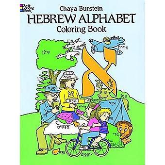 Hebrew Alphabet by Chaya M. Burstein - 9780486250892 Book
