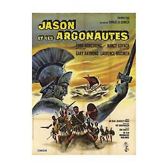Jason och argonauterna filmaffischen (11 x 17)