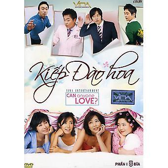 Nogen kærlighed 2 [DVD] USA kan importerer