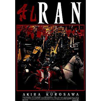 Ran-Film-Poster (11 x 17)