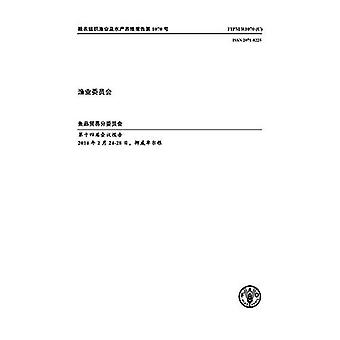Report of the Fourteenth Session of the Sub-Committee on Fish Trade (Chinese): Bergen, Norway 24-28 February 2014...