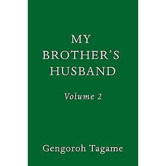 My Brother's Husband - Volume 2 by My Brother's Husband - Volume 2 -