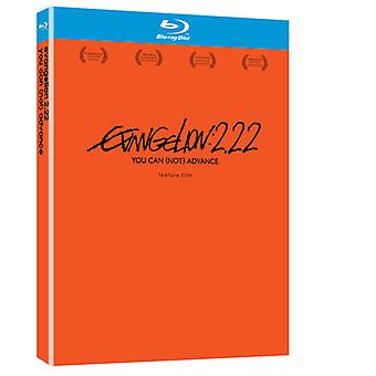 Evangelion-2.22 You Can (Not) Advance-Movie [BLU-RAY] USA import
