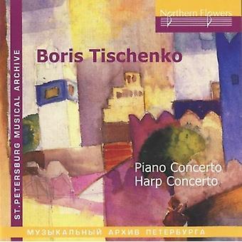Tischenko / Donskaya - B. Tishchenko - Piano Concerto harpe [CD] USA import