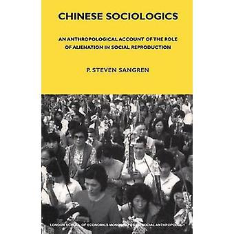 سوسيولوجيكس الصينية من سانجرين آند ستيفن ب.