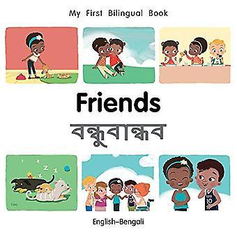 My First Bilingual Book-Friends (English-Bengali) (My First Bilingual Book) [Board book]