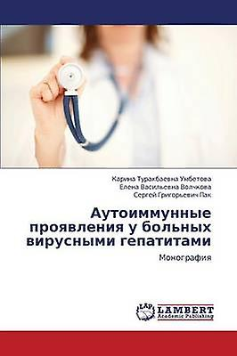 Autoimmunnye Proyavleniya U Bolnykh Virusnymi Gepatitami by Umbetova Karina Turakbaevna