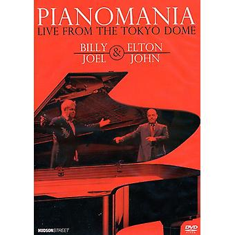 Pianomania: Live fra den [DVD] USA import