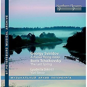 Shkirtil / Serov - Sviridov: Rusland flyver væk - Boris Tchaikovsky [CD] USA import