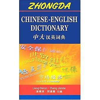 Zhongda Chinees-Engels woordenboek